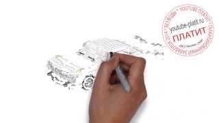 Машины лего онлайн смотреть  Как нарисовать лего машину карандашом поэтапно(Лего машины. Как правильно нарисовать лего машину или лего гоночную машину поэтапно. На самом деле легко..., 2014-09-15T15:13:06.000Z)