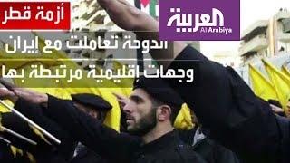 واشنطن بوست تبحث في أصل الأزمة القطرية مع دول عربية وخليجية