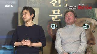 영화 [천문 : 하늘에 묻는다]의 배우 '한석규', '…