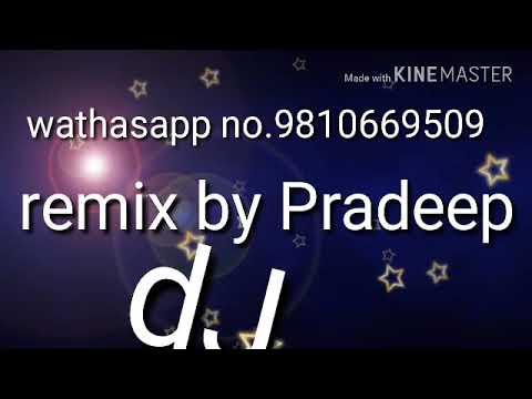 Din pe Din duno Latke Bhojpuri song DJ