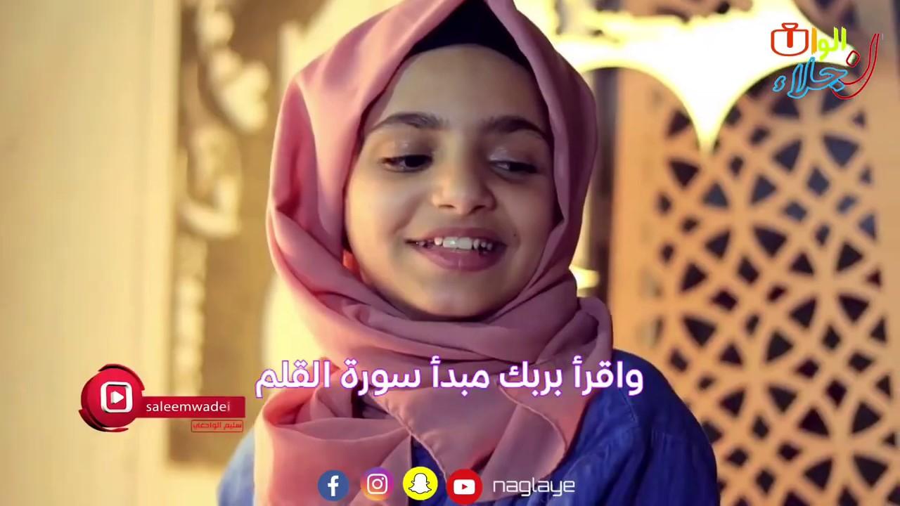 حبيبي محمد مع الكلمات| جديد المنشد اليمني المبدع سليم الوادعي و حماس الضبياني