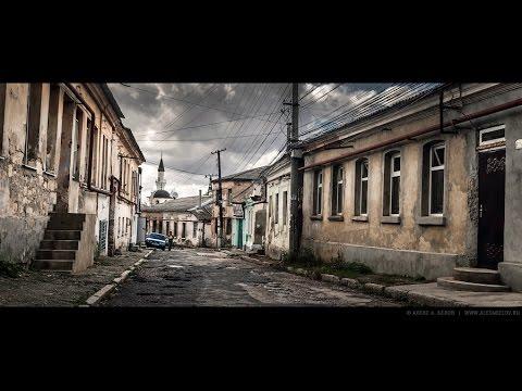 знакомства город симферополь