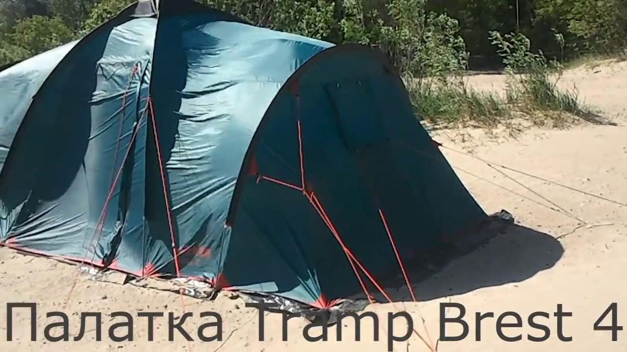 16 ноя 2015. Палатки для зимней рыбалки