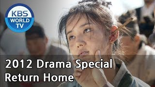 Return Home | 환향-쥐불놀이 [2012 Drama  Special / ENG / 2012.11.11]