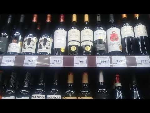 """МАГАЗИН """"КРАСНОЕ & БЕЛОЕ"""" / Обзор магазина / Разнообразие товаров и акций!!!!!"""