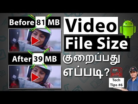How To Reduce Video File Size In Android (Tamil) | Top 10 Tamil Channel Tech Tips #6