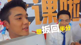 Gambar cover Freshmen 来吧上课啦!第九集(听力)