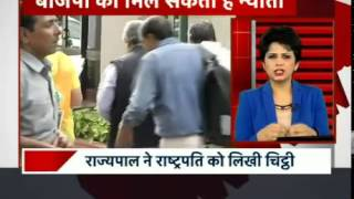Delhi Main Banegi BJP Sarkar? LG Ne President Ko Likhi Chitthi
