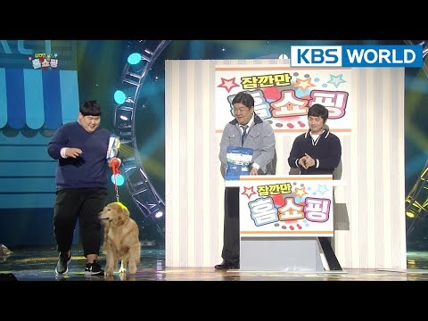 Momentary Home Shopping | 잠깐만 홈쇼핑 [Gag Concert / 2018.03.24]