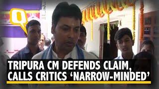 Tripura CM Defends His 'Internet During Mahabharata' Claim