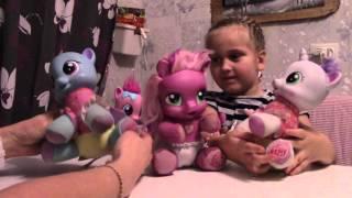 My little pony играем с лошадками. Май литтл пони. Поняшки игрушки. Мультфильм. Милана TV