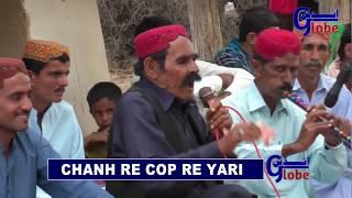 vuclip Hyder Rind Chanh Re Cop Re Yari tun hato Bejan Ro New2020 Marwari Haydar Rind #HyderRind #HaydarRind