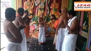 Ganesh mala rituals begins