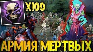 НОВАЯ ДЕЗ ПРОФЕТ УБИВАЕТ ВСЕХ 1 КНОПКОЙ | КАСТОМКИ DOTA x100