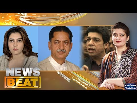 News Beat | Paras Jahanzeb | SAMAA TV | 11 March 2018