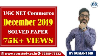 UGC Net Commerce Dec 19 Solved Paper Detailed Explanations Which Questions to Challenge