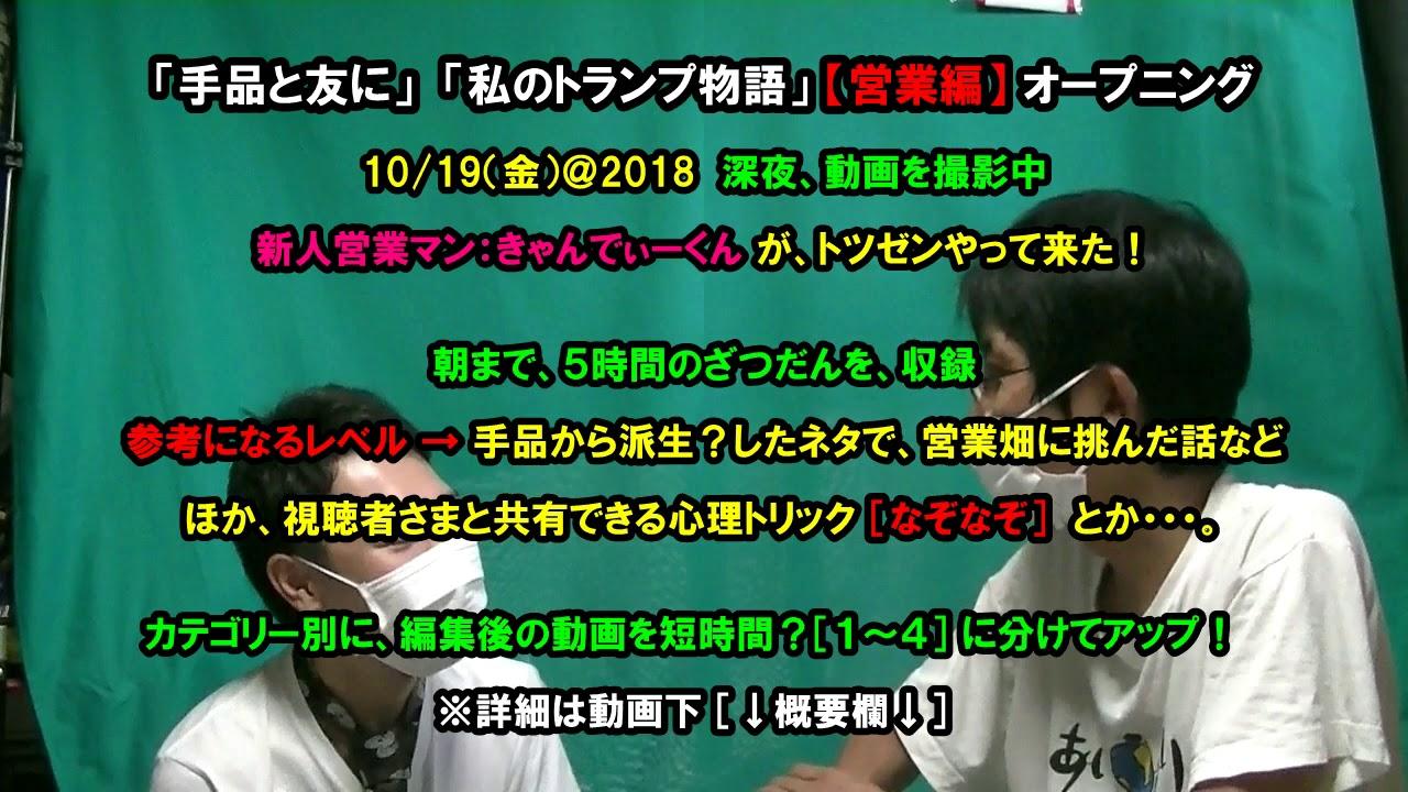 H015-OP□告知VP□【↓概要欄・重要...