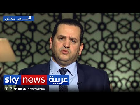 عبد الهادي الحويج: المبادرة الليبية تقوم على نزع سلاح الميليشيات وإنهاء المرتزقة | نافذة مغاربية  - نشر قبل 5 ساعة