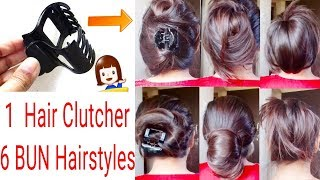How To Use/Tuck Hair Clutcher To Get 6 Instant Hair BUN|Everyday Hairstyles|Alwaysprettyuseful by PC
