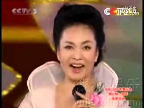 獻給彭麗媛女士--中國第一夫人 - YouTube