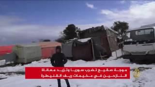 موجة صقيع تصعّب حياة المخيمات في سوريا