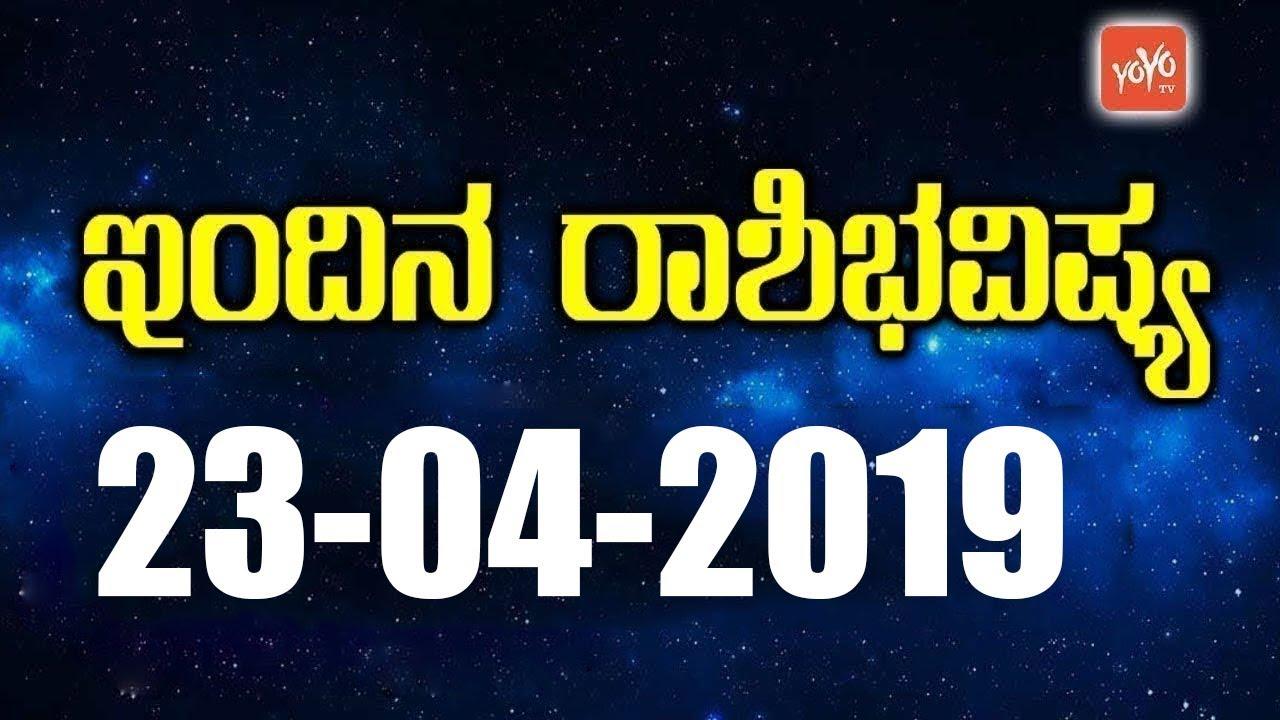 Kannada News Tags