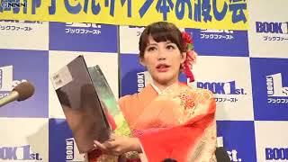 美馬怜子、台湾ロケでヒヤリ「救急車に…」 美馬怜子 検索動画 23