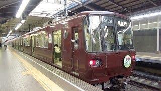 神戸市営地下鉄 市電デザイン列車 市営交通100周年ヘッドマーク