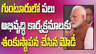 PM Modi speech in Praja Chaitanya Sabha    Guntur    Highlights    Bharat Today