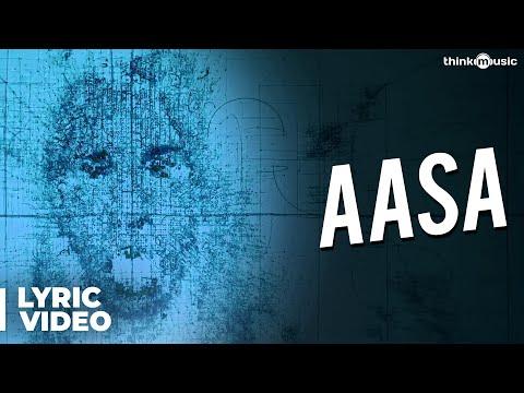 Marakatha Mani | Aasa Song with Lyrics | Aadhi, Nikki Galrani | Dhibu Ninan Thomas
