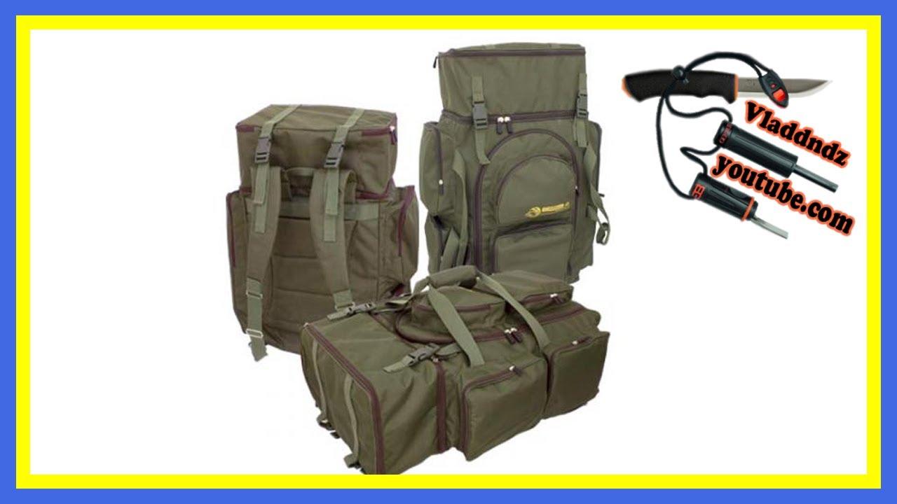 Рыбацкий рюкзак сумка acropolis ррс-1 купить рюкзак тактический украина