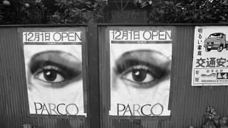 これは今から約40年前に千葉パルコがオープンした年の千葉市新町、新田...