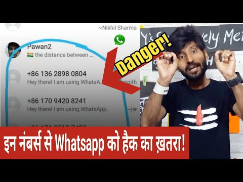 Whatsapp in Danger by '+86 1292898084' | Dangerous Numbers!
