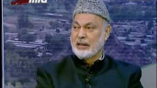 Persecution of Ahmadiyya Muslim Jama'at - Urdu Discussion Program 6 (part 4/7)
