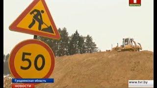 Активное строительство местных дорог в Беларуси начнётся уже весной