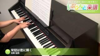 使用した楽譜はコチラ http://www.print-gakufu.com/score/detail/26548...