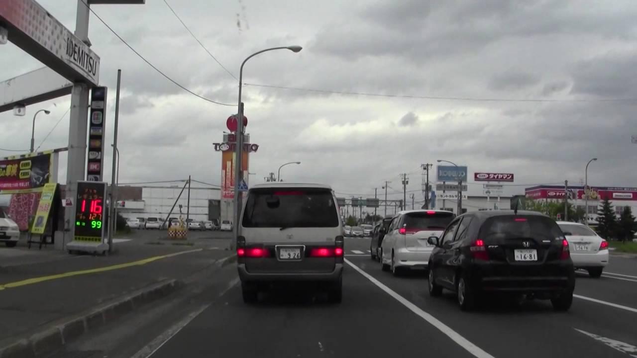 国道40号 旭川市~稚内市 - YouTube