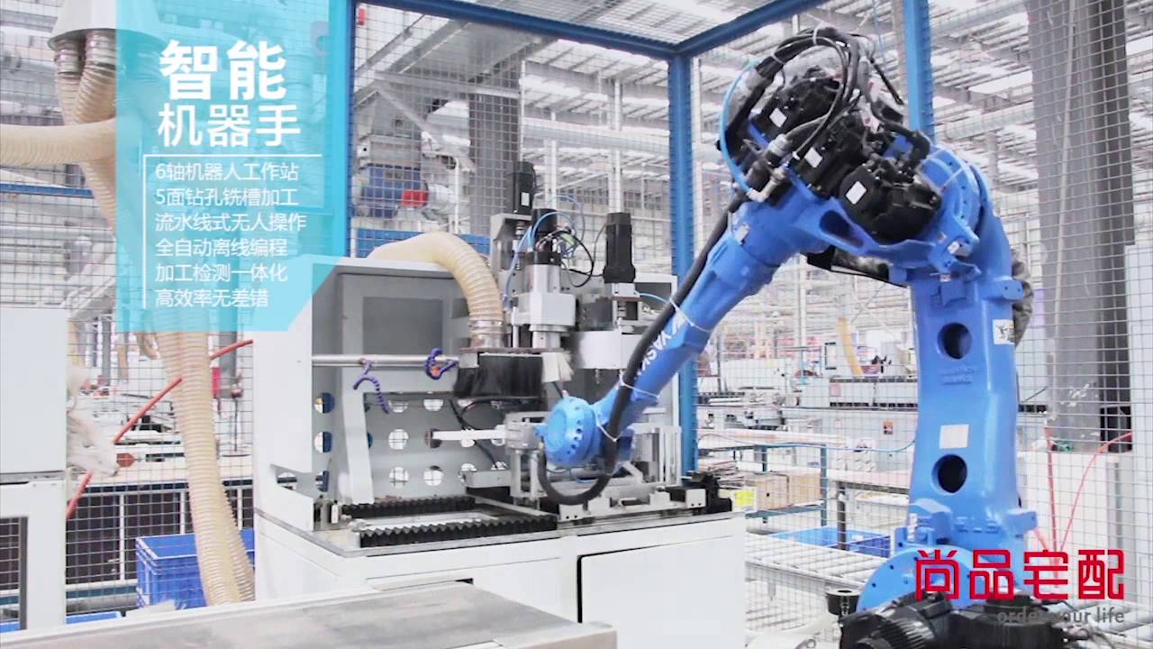 iot in furniture industry - shangpin - youtube