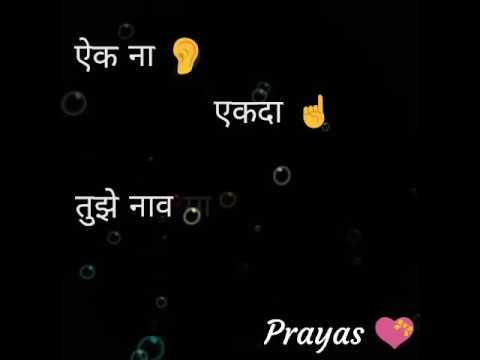 Tola tola marathi song vivavideo lyric