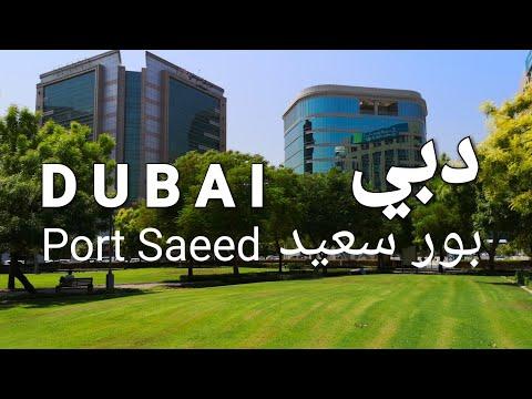 DUBAI Port Saeed
