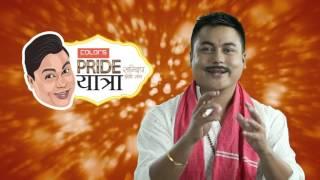 Colors Pride Yatra Lahan