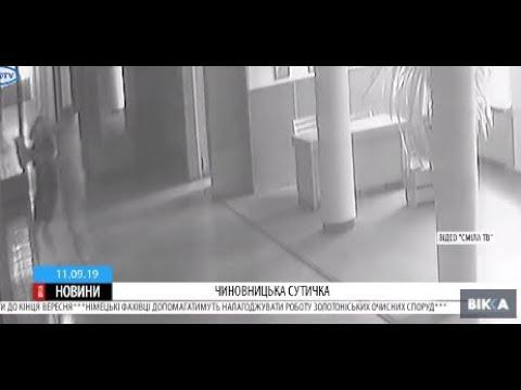 ТРК ВіККА: Жіночі бої з удушенням: у Смілі почубилися дві чиновниці