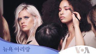 [뉴욕 아리랑] 뉴욕 최고의 메이크업 아티스트 박성희 씨.