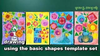 모양자 그림 그리기 / 꽃병 /정물화 / 수학 / 초등…