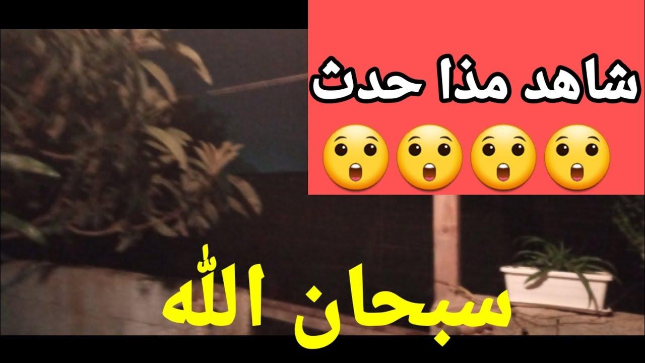 أمطار رعدية وبرق يخطف الأبصار وبرد في عز الصيف أطفالي إندهشو 😲