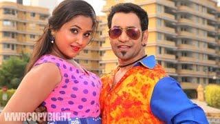 Download Hindi Video Songs - Dinesh Lal Yadav, Kajal Raghwani ,Singer - Kalpana - Chikan Saman With Lyrics