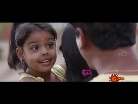 Download shivarjuna kannada movie 2020