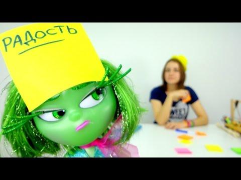 Видео для девочек.  Игра в Отгадай персонажа с  Брезгливостью