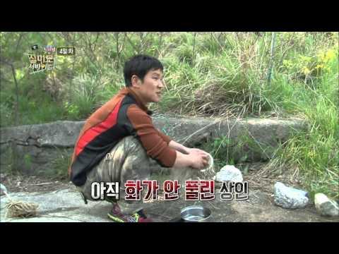 [HIT] 출발 드림팀-결국 폭발한 이상인, 이창명에게 '버럭'! 20140622