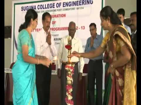 suguna college of engineering in coimbatore